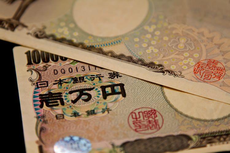 一万円札2枚