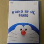 ドラ泣きをもう一度|DVDの「stand by me ドラえもん」の感想