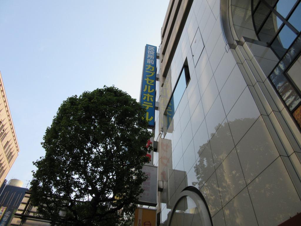 新宿 夜行バス サウナ
