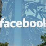 日程調整に便利!facebookのアンケート機能の使い方を知っていますか?