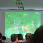 ブログは質より量より更新頻度!立花岳志さんの1dayセミナーに参加