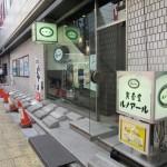 ルノアールの新宿西口駅前店が夜行バスまでの時間に便利な件