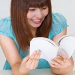 僕が試した「本を読むのが遅い」のを克服するための5つの方法