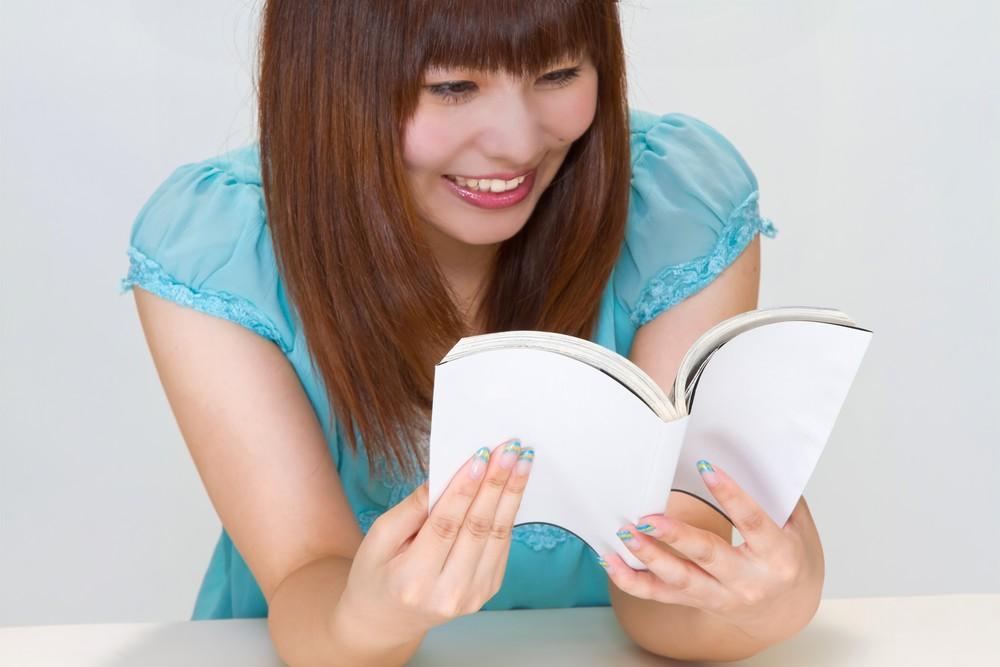 本を読むのが遅い