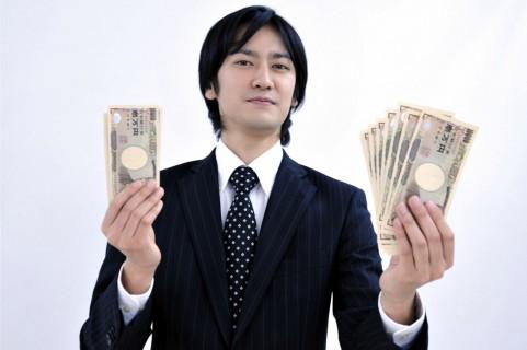 金持ち人付き合い