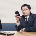 仕事のできる人はメールの返信時間をどう考えているのか?
