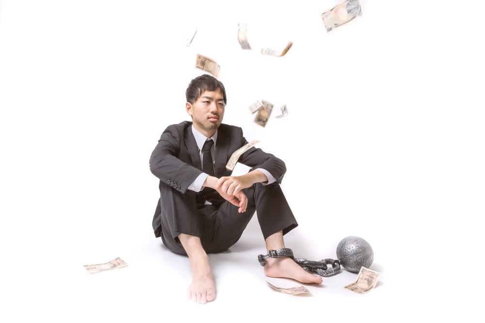 お金の勘違い