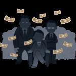 【投資詐欺情報】FXの自動売買ソフトの案件は厳重注意!