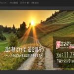 青森のドリプラがもうすぐ開催|ハンカチの用意をお忘れなく【2015年版】