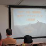 【上級者向け】ブログ・出版・情報発信・場作り・ブランディング上級講座に参加した