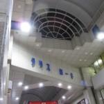 仙台のクリスロード商店街はノマドワークに適したエリアのようだ