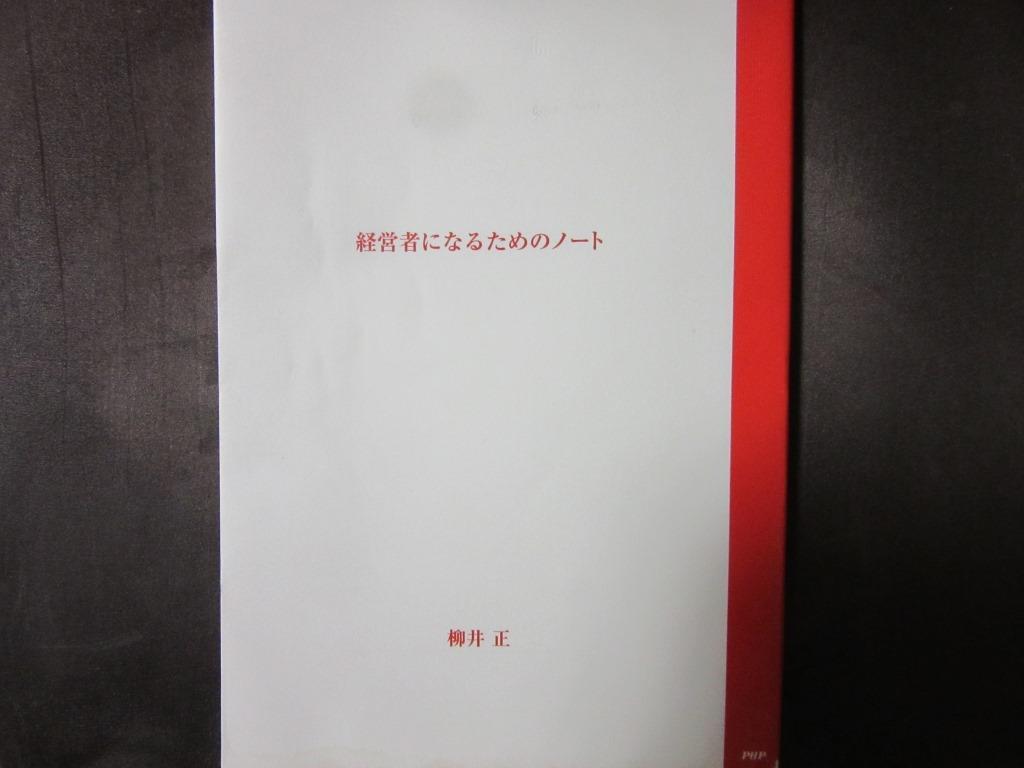 2016-01-04 15.40.11