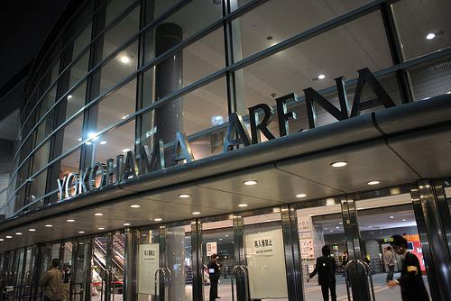 新横浜駅 駐車場 上限