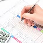 アフィリエイトの経費の勘定科目について【確定申告の仕訳】