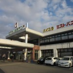 青森市のあおもり健康ランドに宿泊してきた【1泊1870円!!】