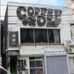 青森市の喫茶マロンのアンティークな雰囲気で上質な時間を味わう