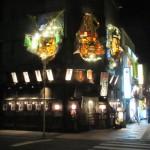 【居酒屋情報】津軽じょっぱり漁屋酒場青森本町店|日本酒とともに名物を食べるなら