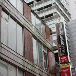 渋谷グランドホテル|駅近で安いビジネスホテルに宿泊してみた