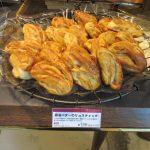 小樽駅構内のパン屋で食べた醤油バターのリュスティックが美味かった件