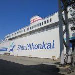 格安料金で小樽⇒新潟をフェリーで移動したけど最高に居心地が良い