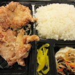おおどりぃ国分町店 仙台で大きな唐揚げ弁当を食べる