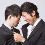 【夢占い】会社の上司等と喧嘩する夢は何を意味しているのか?