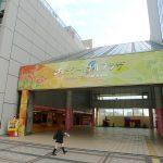 【駐車場情報】町田界隈で最大料金(上限)の安い場所について
