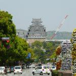 姫路駅周辺で最大料金の安い駐車場はどこにあるか調べてみた