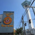 函館で一人旅のブログ記事まとめ|グルメにノマドにネットカフェに