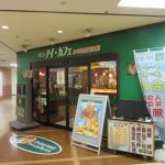函館に来たらシャワー付きのネットカフェに宿泊|アイ・カフェ函館五稜郭店