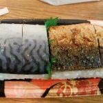 八戸駅前で鯖寿司を食べてみた|ユートリー近くの朝市屋