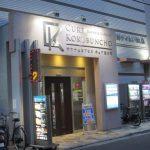 仙台のカプセルホテルで連泊するならキュア国分町がおすすめ
