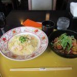 先斗入ル京都駅ビル店 京野菜のパスタを食べながら昼からワインだよ~