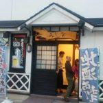 【弘前市】旬鮮肴・旬菜処なじみ|津軽三味線の生演奏が聞ける