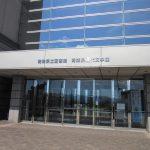 青森県立図書館でwi-fiが使えるようになっていた!これは助かる