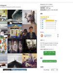 【wordpress】simplicityのサイドバーにinstagramの画像を表示させる方法