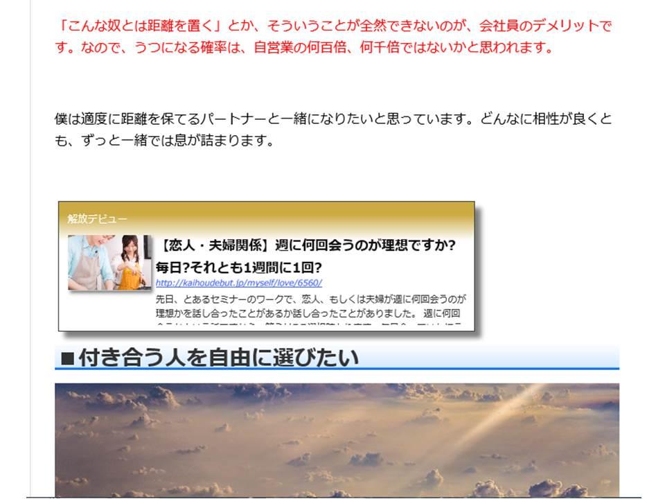 wordpress 記事 書き方