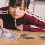 【退職後の節約生活】自由業で収入減でも貯蓄を切り崩さずに生きる6つの方法