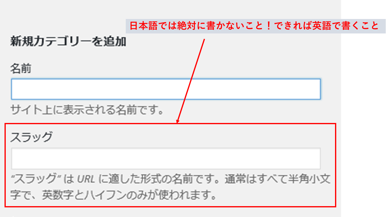 wordpress パーマリンク 編集ボタン