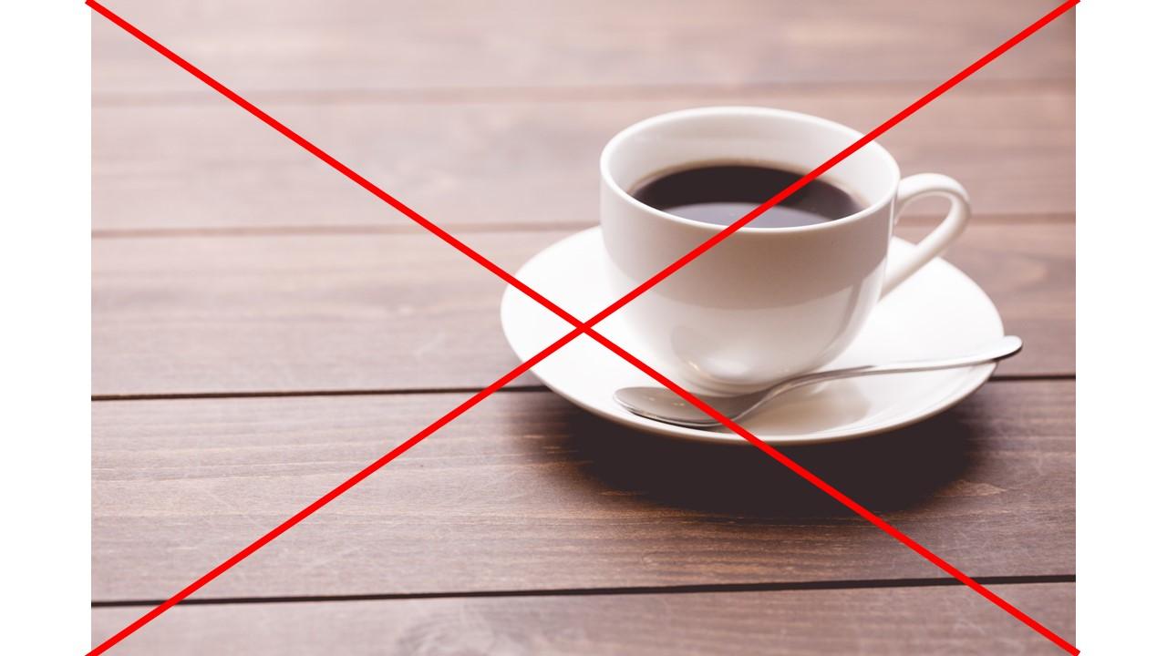 カフェイン 睡眠の質